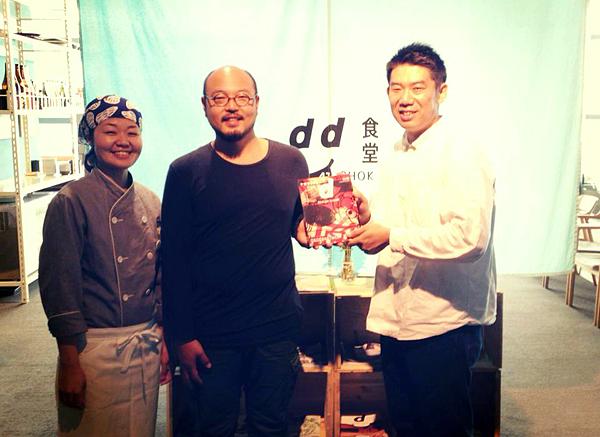 d47_yamagata02.jpg