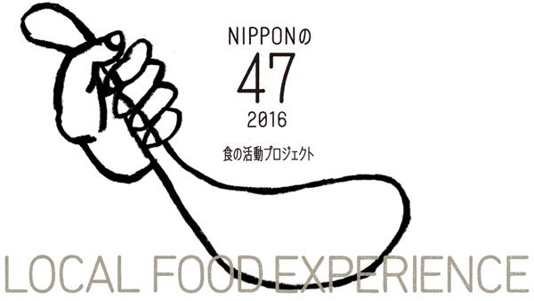 5_banner_jpg