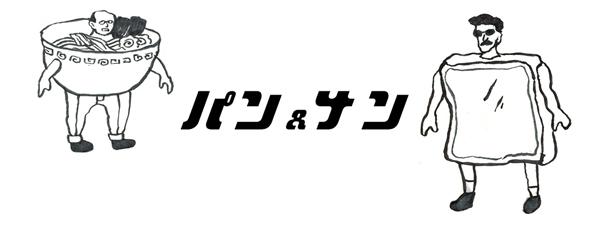 キトキトマルシェ.jpg