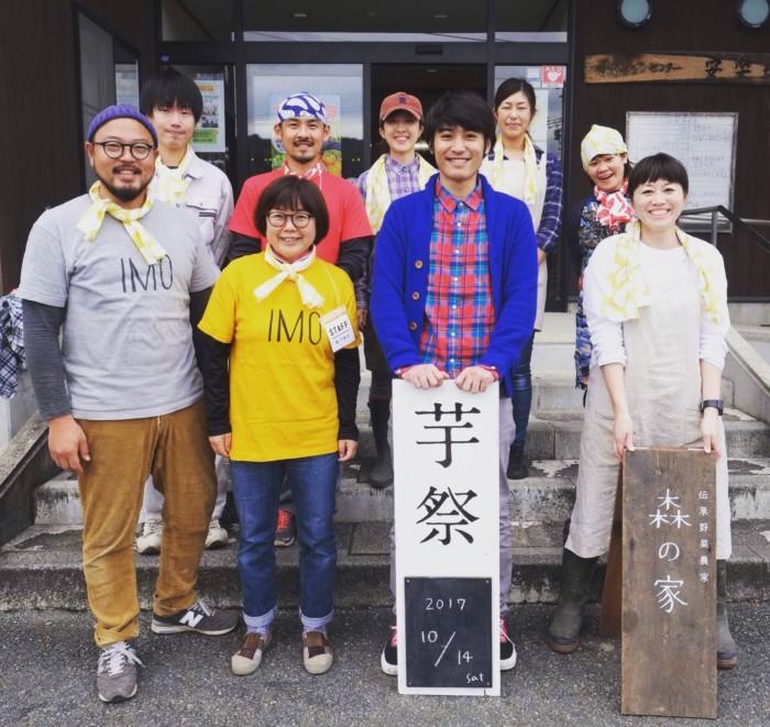 芋祭 ニッポンぶらり鉄道旅